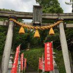蛇見学@瀬織津姫神社