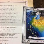 ZENCHOCARD(^^)/のこと@あーすじぷしー