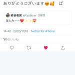 嬉しいこと(((o(*゚▽゚*)o)))♡リアルタイム